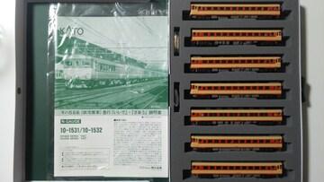 Nゲージ新品未使用KATO 10-1531 キハ58系非冷房 急行いいで7両セット
