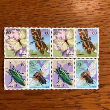 82送料無料記念切手480円分(60円切手)