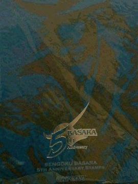 戦国BASARA 5周年記念 フレーム切手シート 限定販売 50円切手 レア カプコン