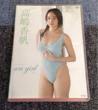 送料無料 高嶋香帆 sea girl シー・ガールDVD 中古美品