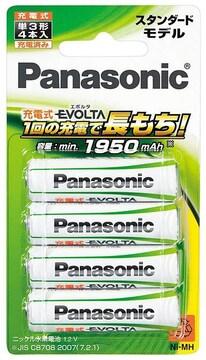 パナソニック 充電式エボルタ 単3形充電池 4本パック