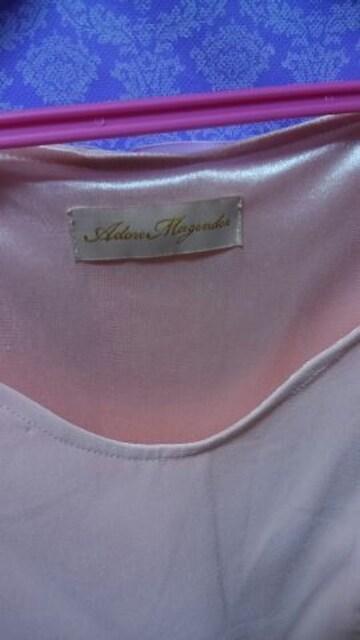 ピンクのワンピ < 女性ファッションの