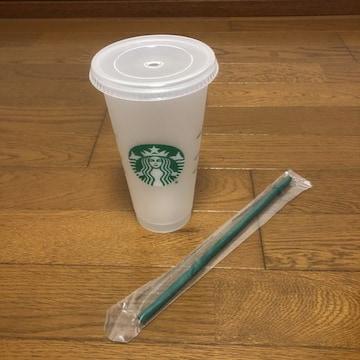 新品 STARBUCKS スターバックス リユーザブルカップ アイス兼用