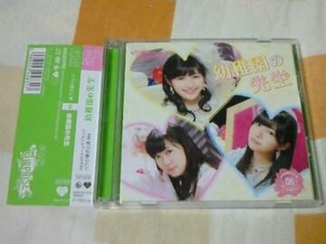 CD+DVD AKB48 チームサプライズ バラの儀式公演 06 幼稚園の先生