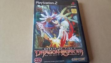 PS2☆ブレスオブファイアVドラゴンクォーター☆CAPCOM。