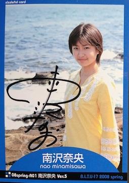 B.L.T.U-17.2008-spring 南沢奈央・直筆サインカード