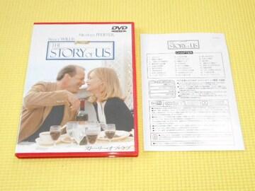 DVD★ストーリー・オブ・ラブ