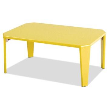 幅75cm 折りたたみ テーブル ローテーブル  イエロー