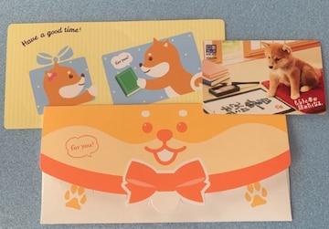 柴犬 図書カード 1000円分