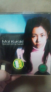 倉木麻衣 Secret of my heart