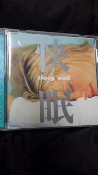 CD 快眠   サウンド・エステ・サロン  中古品