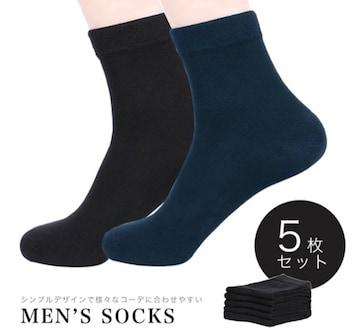新品 ソックス 靴下 メンズ 男性 メンズソックス ショート丈