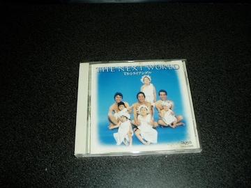 CD「TS・トライアングル/THE NEXT WORLD」91年盤