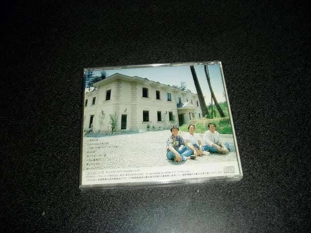 CD「TS・トライアングル/THE NEXT WORLD」91年盤 < タレントグッズの