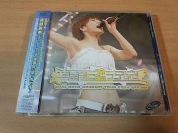 DVD「後藤真希コンサートツアー2004春〜真金色に塗っちゃえ!〜」