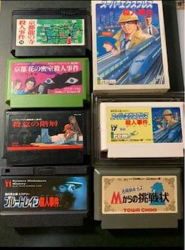 ファミコン  ミステリーアドベンチャー系6本セット