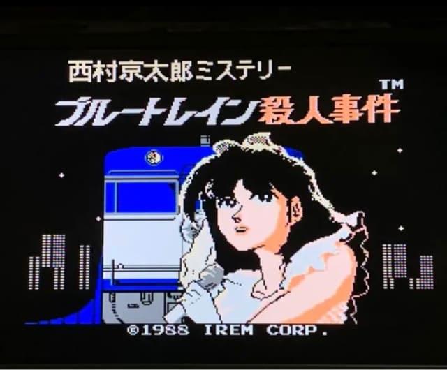 ファミコン  ミステリーアドベンチャー系6本セット < ゲーム本体/ソフトの