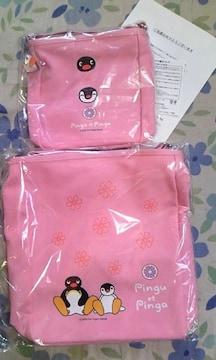 雪印6Pチーズ/ピングー親子バッグ当選品ピンク