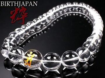 ヤクザオラオラ系大梵字水晶数珠ネックレス/キリーク子年