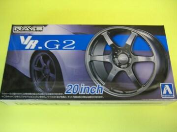 アオシマ 1/24 ザ・チューンドパーツ No.83 ボルクレーシング VR.G2 20インチ