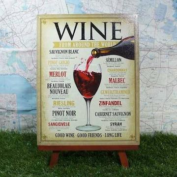 新品【ブリキ看板】Wine/ワイン 世界の銘柄