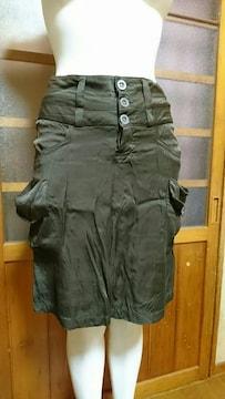 LUCA/ルカ ダブルベルト スカート