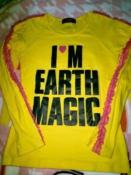 #EARTHMAGIC#フリルロンT160 アースロニィジディ