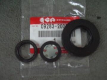 (50) GS400 右 クラッチ カバー オイル シール セット S121