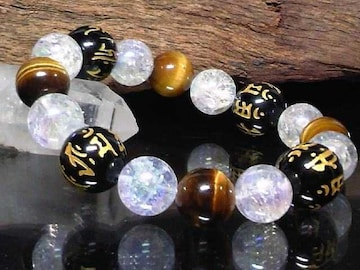守り本尊梵字オニキス§オーラクラック§タイガーアイ数珠