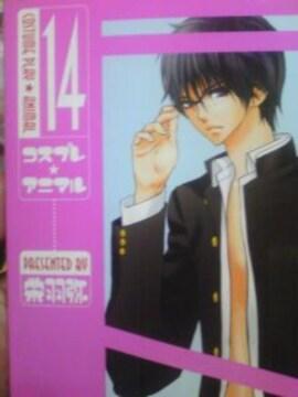 【送料無料】コスプレアニマル 全14巻完結セット《少女マンガ》