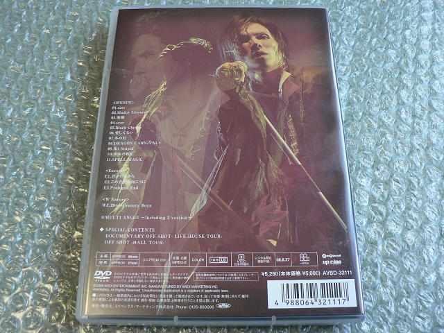 Acid Black Cherry【2008 TOUR BLACK LIST】ライブDVD他にも出品 < タレントグッズの