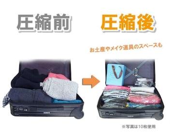 衣類圧縮袋 Lサイズ 5枚組
