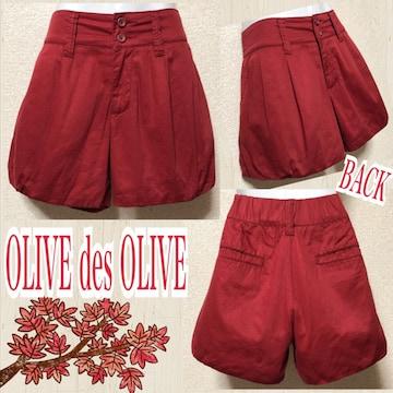 【OLIVE des OLIVE】バルーンシルエットショーパン