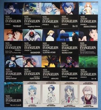 カードダスマスターズ エヴァンゲリオン トレカ カード 20枚