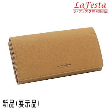 ◆新品本物◆ボッテガヴェネタ【新作】長財布(レザー/保存袋箱