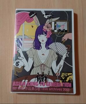 アジアンカンフージェネレーション映像作品集5巻【中古】