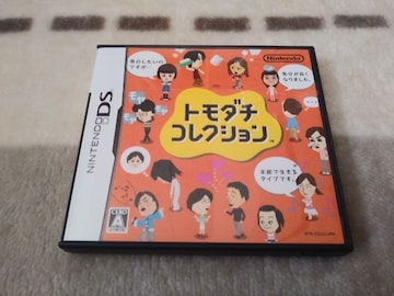 *Nintendo DS☆トモダチコレクション!!