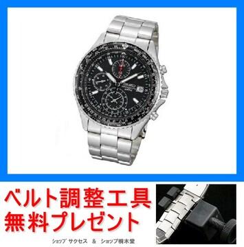新品■セイコー パイロット腕時計 SND253P1★ベルト調整工具付
