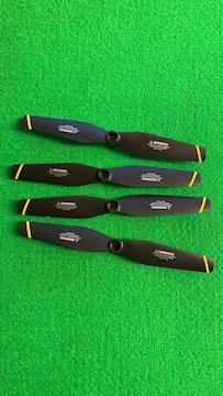 SG700-D専用プロペラ、備品として使う、4枚セット。