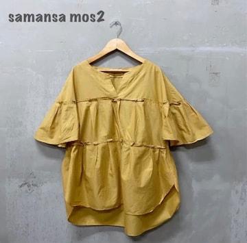 【samansa mos2】ブラウス サマンサモスモス
