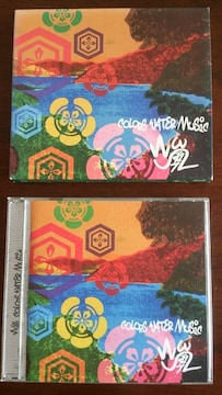 (CD)山嵐☆COLORS WATER MUSIC★湘南乃風,ケツメイシ,モンパチキヨサク
