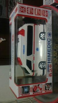 救急車ラジコン