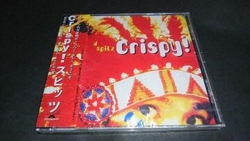 【新品】Crispy!/スピッツ 1993年盤
