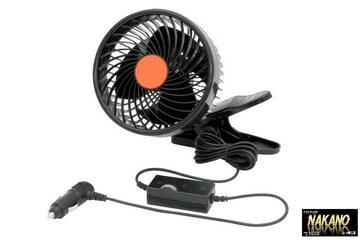 トラック 扇風機 5インチ クリップ 24V 静音タイプ 猛暑対策