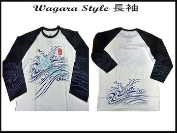 セール! 32%OFF! 新品日本和柄スタイル ロウニンT-シャツ