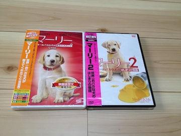 2作品 マーリー 世界一おバカな犬が教えてくれたこと DVD