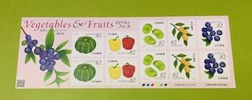 H28. 野菜とくだものシリーズ 第6集★82円切手1シート★シール式