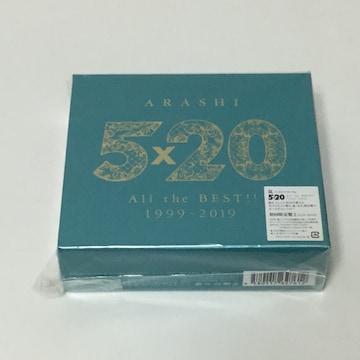 嵐 5×20 All the BEST!! 1999-2019 初回限定盤2