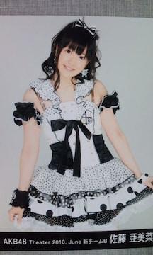 AKB48 佐藤亜美菜 2010 June �A