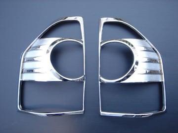 クロームメッキテールライトリング パジェロ V6#系V7#系